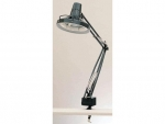 "BLACK COMBO LAMP W/46"" ARM"